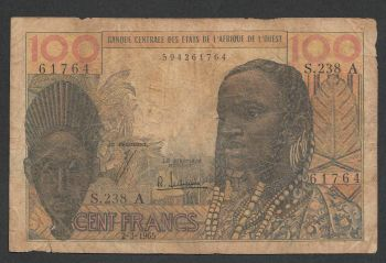 IVORY COAST  (WEST. AFRICAN STATES) 500 FRANCS P-110A UNC