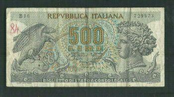 ITALY 10 LIRE 1944 WW2 AUNC