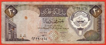 KUWAIT 1 DINAR POLYMER  1993 COMMEMORATIVE  UNC