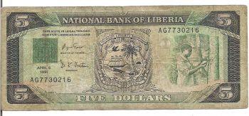 LIBERIA $50 DOLLARS 2008 P-29 UNC
