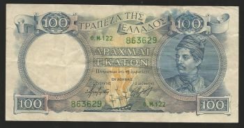 Greece: Drachmae 100/1945