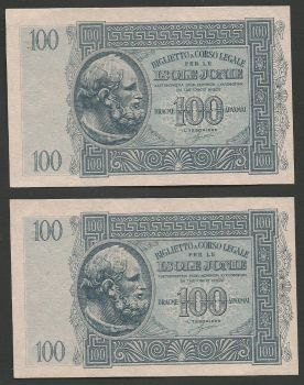 Greece: WWII  Lot 2 consecutive numbers Isole Jonie Drachmae 100  UNC!