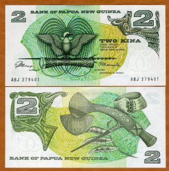PAPUA NEW GUINEA, 2 Kina, ND (1975), P-1, UNC