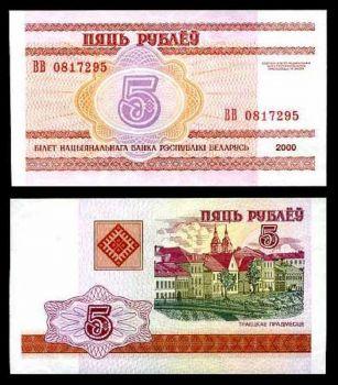 BELARUS 5 RUBLES 2000 UNC