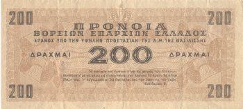 pronoia 200 drx 1949