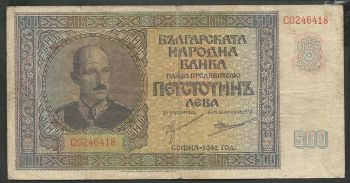 Greece: WWII (Bulgarian) circlated in Greece 500 leva 1942 Beautiful !