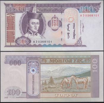 Mongolia 100 Tugrik, 2008, P-65b, UNC