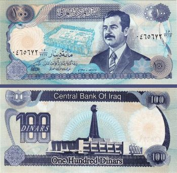IRAQ 100 DINAR 1994 UNC- P.84 WITH SADDAM HUSSEIN
