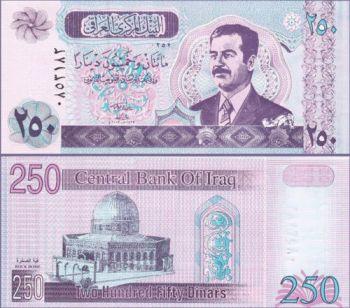 IRAQ SADDAM 250 DINAR 2002 UNC