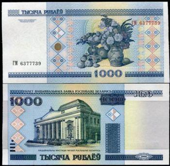 BELARUS 1000 RUBLE 2000 PICK 28 UNC