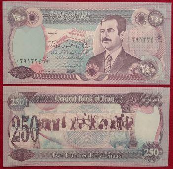 IRAQ 250 dinars 1994 P-85 SADDAM HUSSAIN UNC