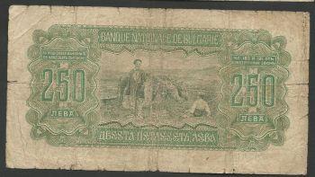 Greece: WWII (Bulgarian) circlated in Greece 250 leva 1943 Offer!!!