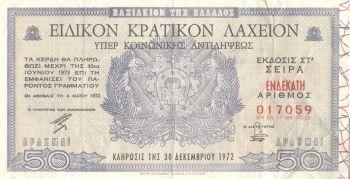 kratiko laxeio 1972
