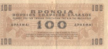 pronoia 100 drx 1949