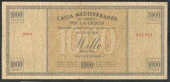 Greece: Cassa Mediterranea Drachmae 1.000  VF+