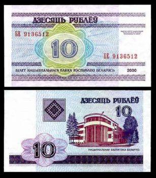 BELARUS 10 RUBLE 2000 UNC