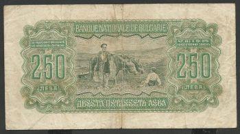 Greece: WWII (Bulgarian) circlated in Greece 250 leva 1943 F+/VF!!!