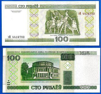 BELARUS 2000 - 100 Rubles - Paper Money - UNC
