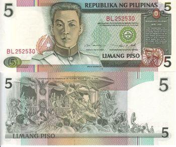 PILIPINAS 5 PISO UNC