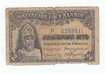 Greece 2 drachmas 1918 RRR!!!