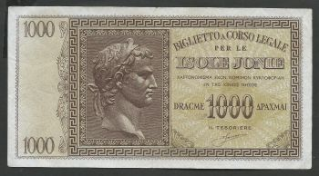 Greece: Isole Jonie Drachmae 1.000  XF!