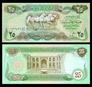 IRAQ 25 DINAR 1982 UNC