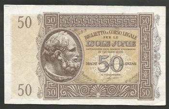 Greece: WWII  Isole Jonie Drachmae 50  High grade!