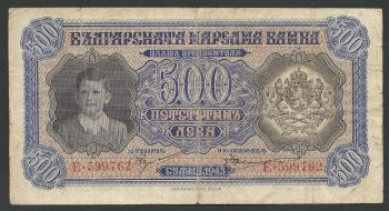 Greece: WWII (Bulgarian) circlated in Greece 500 leva 1943 Offer!!!