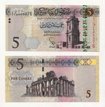 LIBYA 5 DINARS 2015 P NEW UNC