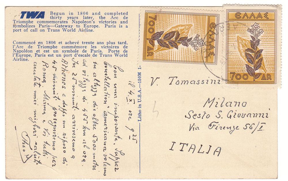ephemeral postcard stamp paris with greek stamps