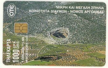 Greece 11/1999 Tirage: 1000000