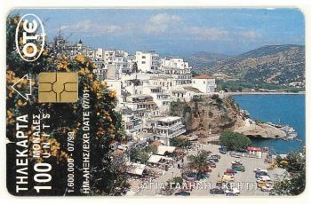Greece Crete 07/1999 Tirage: 1600000