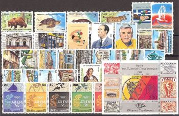 Greece - 1990 Complete Year MNH