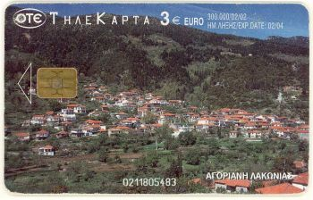 Greece 02/2002 Tirage: 300000