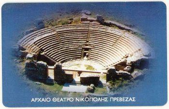 Greece 06/2001 Tirage: 500000