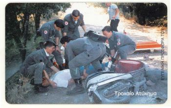 Greece 12/2001 Tirage: 300000