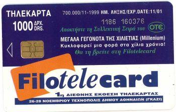 Greece 11/2001 Tirage:700000