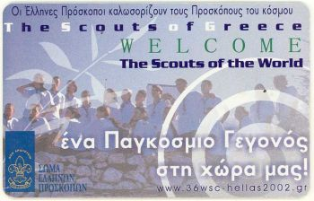 Greece 04/2002 Tirage: 500000
