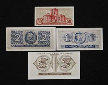 GREECE 4 NOTES 5-2-1 DR & 50 LEPTA 1941 UNC