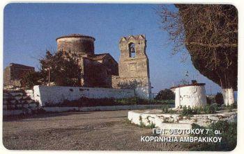 Greece 02/2002 Tirage: 500000