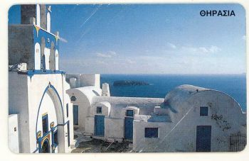 Greece Santorini (Thirasia) 01/2001 Tirage: 500000