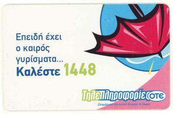 Greece  09/2002 Tirage: 500000