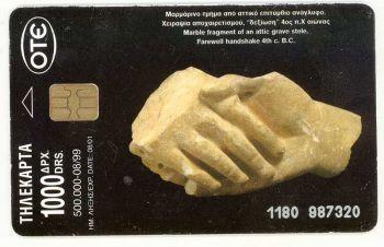 Greece 08/1999 Tirage:500000