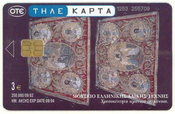 Greece 09/2002 Tirage: 250000