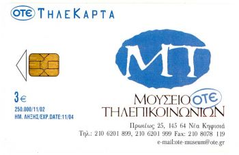 Greece 11/2002 Tirage: 250000