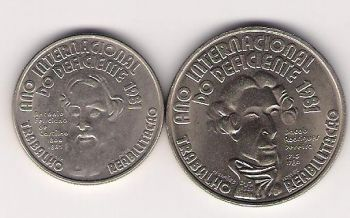 25 100 ESCUDOS - KM# 624-625 INTERNATIONAL YEAR OF DISABLED PEOPLE - UNC - COOPER-NICKEL