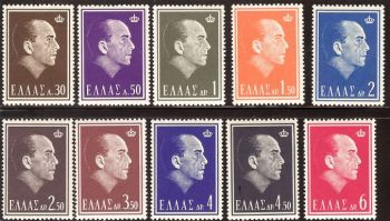 Greece- 1964 King Paul complete set