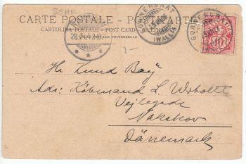 Helvetia 1904 - Mont Cervin