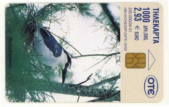 Greece 04/2001 Tirage: 250000