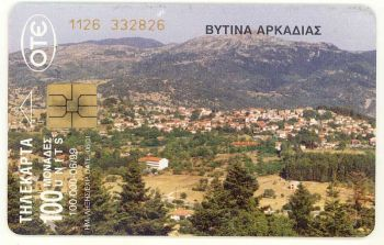Greece 06/1999 Tirage: 100000